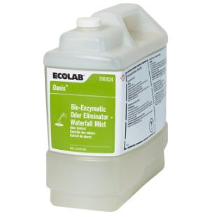 2.5gl QC77 Bio Enzymatic Odor Eliminator